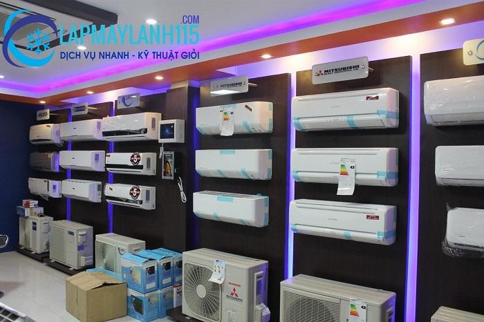 Máy lạnh mới nhiều tính năng hiện đại